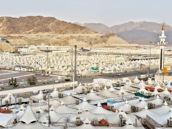 السعودية.. الحجاج يباشرون إجراءات العزل المنزلي
