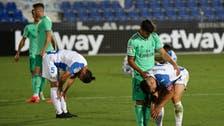 ليغانيس يتعادل مع ريال مدريد ويهبط للدرجة الثانية