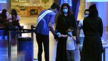 السعودية.. 833 إصابة جديدة بكوفيد 19 وشفاء 1454