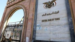 صنعاء.. نائب استقال تحت تهديد الحوثي يكشف الانتهاكات