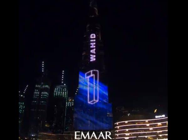 بالفيديو.. أول عد تنازلي عربي يضيء برج خليفة