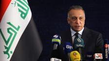 الكاظمي: ماضون بفتح تحقيق بشأن كل المتورطين بالدم العراقي