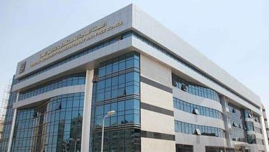 مؤشر تأسيس الشركات بمصر يقفز 15% في يونيو