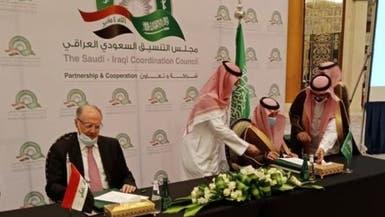 السعودية والعراق يوقعان اتفاقيات ضمن المجلس التنسيقي
