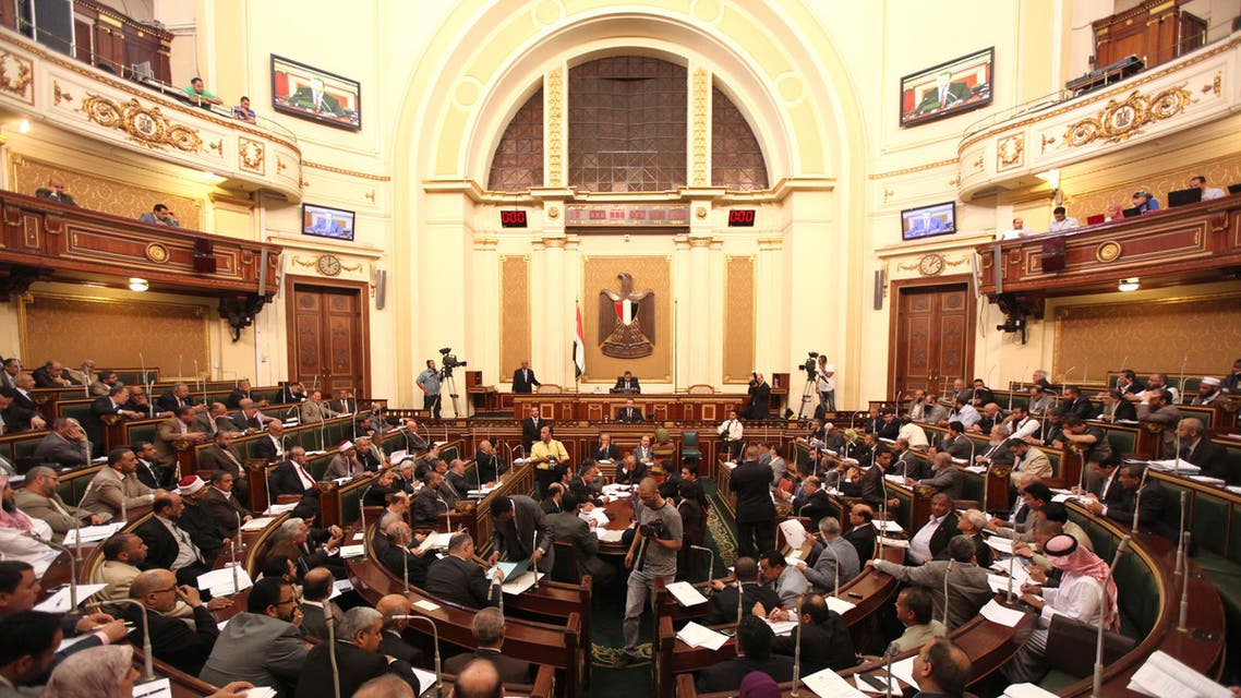 A general view of the session of the upper house of the parliament in Cairo, Egypt. (File photo: Reuters)