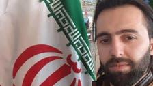 امریکا اور اسرائیل کے لیے جاسوسی کرنے والے ایرانی کے بارے میں نئے انکشافات