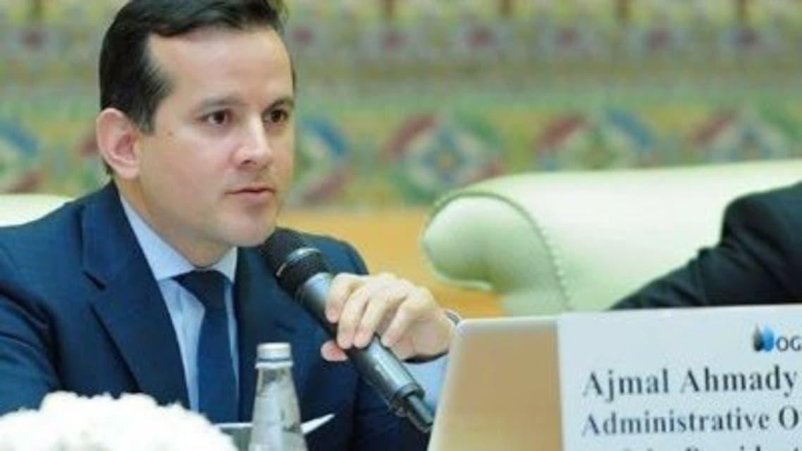 سرپرست بانک مرکزی افغانستان به دادستانی معرفی شد