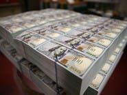 صناديق سيادية بالشرق الأوسط تخطط للاستثمار بهذه الأسواق