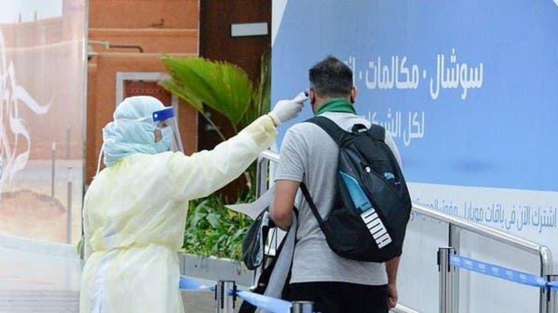 Saudi Arabia Corona Virus Test
