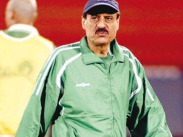 استفتاء: السعودي خليل الزياني أفضل مدرب في تاريخ كأس آسيا
