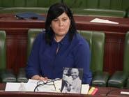 عبير موسي و4 نائبات من كتلتها يعتصمن في برلمان تونس