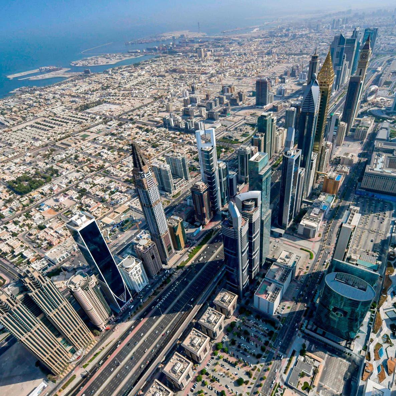 مبيعات عقارية بـ 196 مليون دولار في دبي
