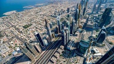صفقات دبي العقارية تسجل 784 مليون درهم خلال يوم