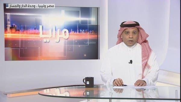 مرايا | مصر وليبيا .. وحدة الدار والمسار