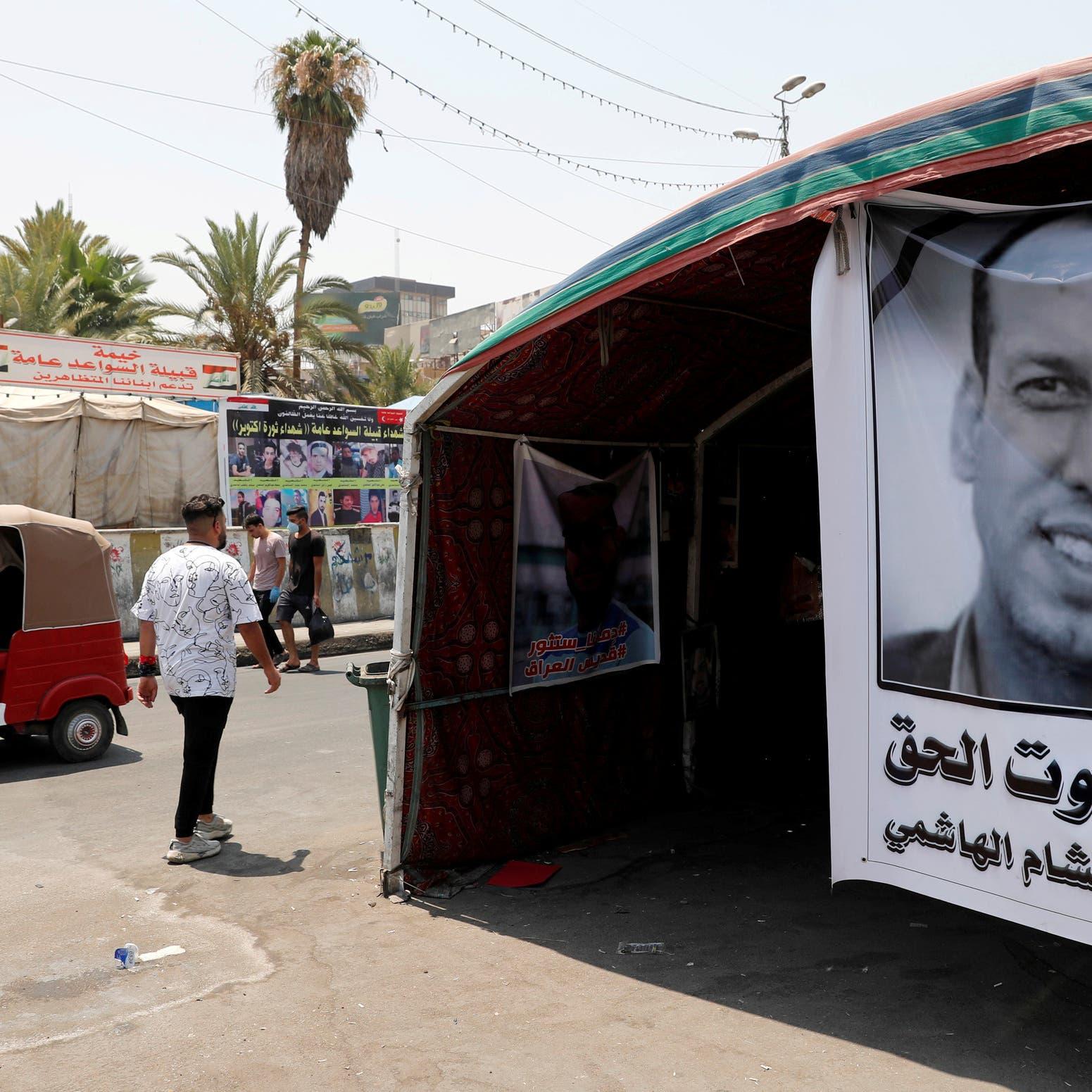 Secret documents may be reason behind Iraqi activist al-Hashemi's assassination