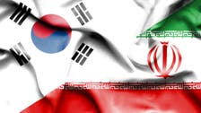 Release of frozen Iranian funds in S. Korea depends on US elections: Trade official