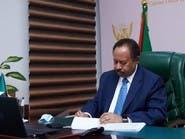السودان: أبلغنا القمة الأفريقية رفضنا إجراءات إثيوبيا الأحادية