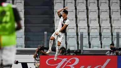 يوفنتوس يهزم لاتسيو ويبتعد بصدارة الدوري الإيطالي