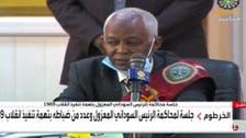 قاضي محكمة البشير: رفع الجلسة إلى 11أغسطس القادم