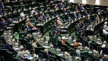 """اتهام إيراني للوكالة الذرية.. """"لعبة بيد أميركا"""""""