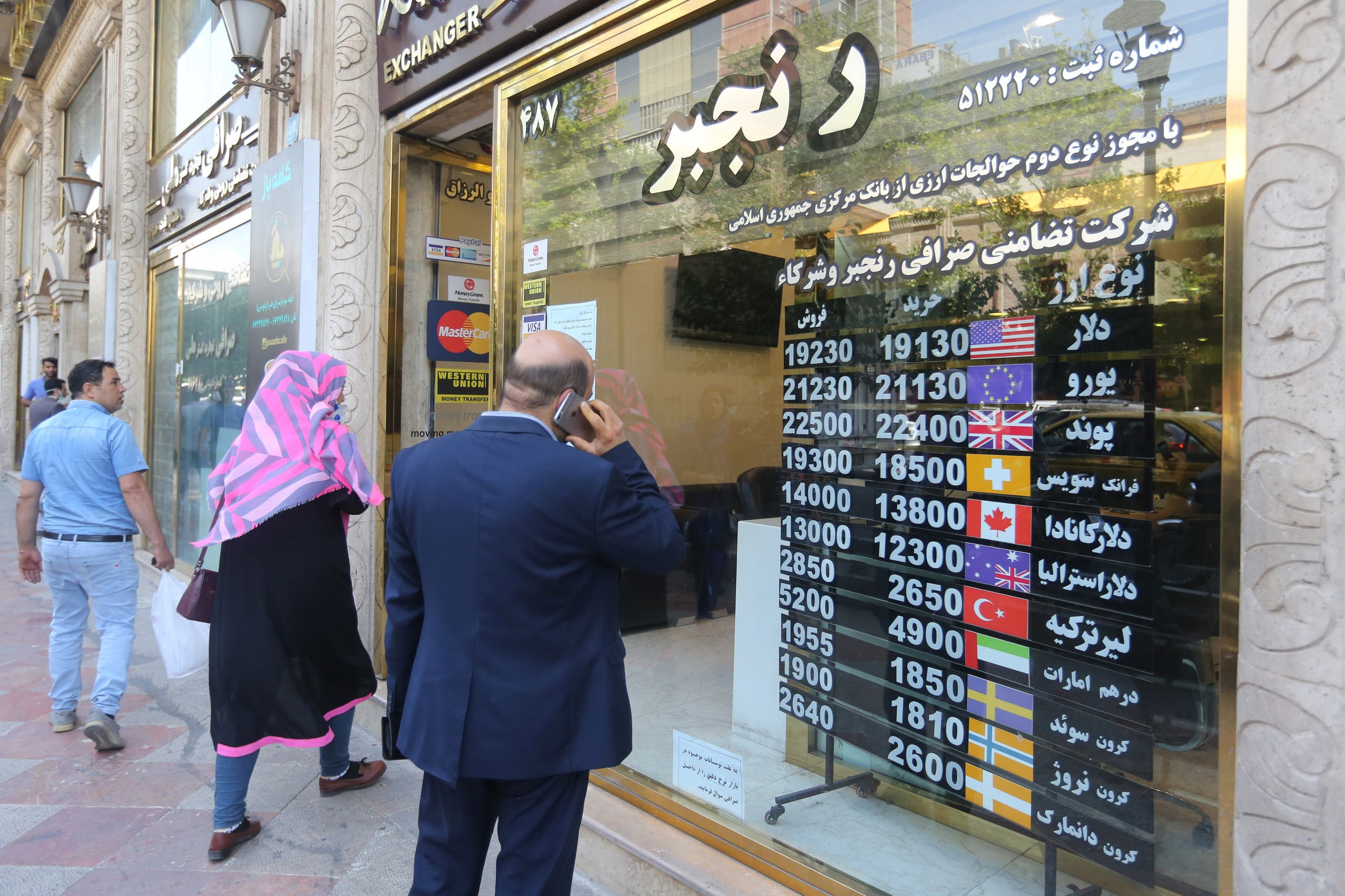 مكتب صرافة في طهران يظهر أسعار صرف الرسال الإيراني مقابل العملات الأجنبية على واجهته