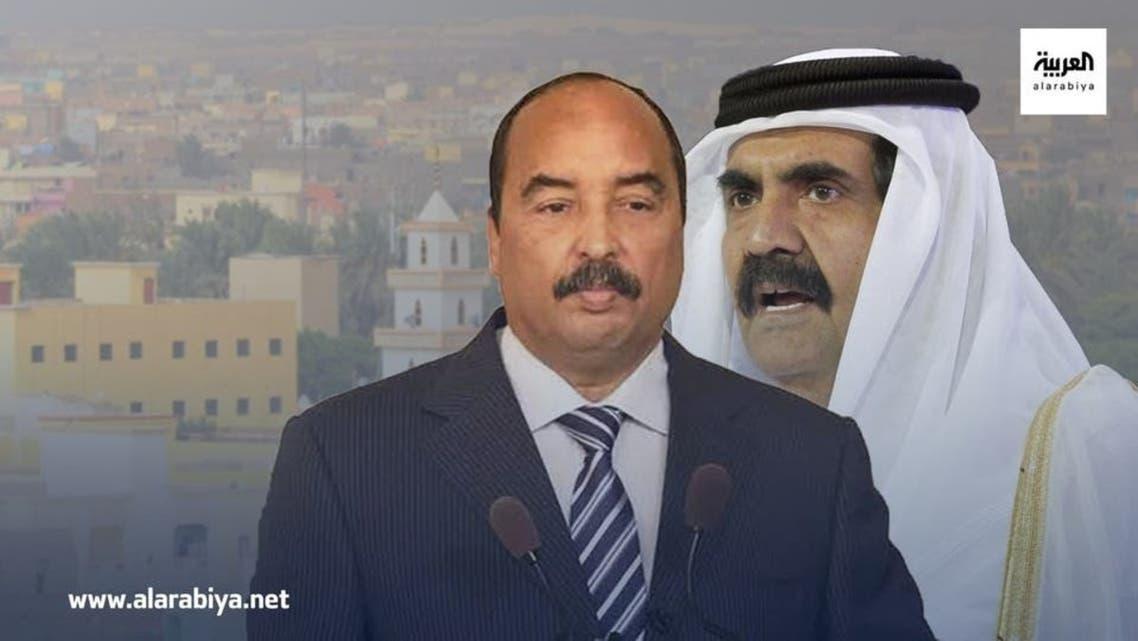 الرئيس الموريتاني السابق محمد ولد عبدالعزيز وأمير قطر السابق حمد بن خليفة