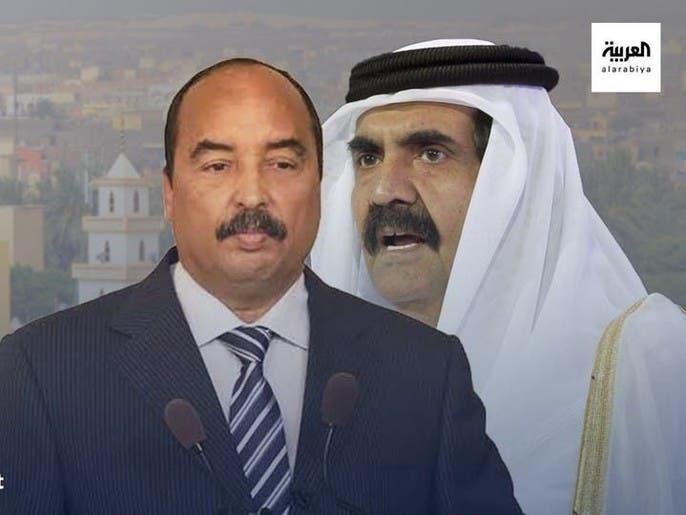 تفاصيل جديدة عن فضيحة استحواذ حمد بن خليفة على جزيرة موريتانية