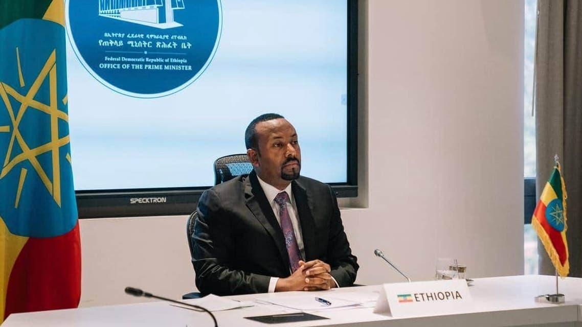رئيس وزراء إثيوبيا
