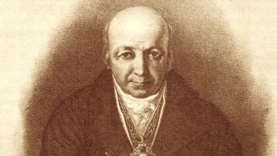لوحة تجسد شخصية ألكسندر بارانوف
