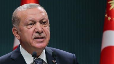 رفض شعبي في تركيا للنظام الرئاسي الذي فرضه أردوغان