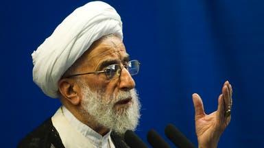 """""""صيانة الدستور"""" بإيران يسعى لتوسيع صلاحياته لتشمل عزل النواب"""