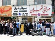 منظمة حقوقية: إيران تجاهلت طلبات حماية السجناء من كوفيد-19