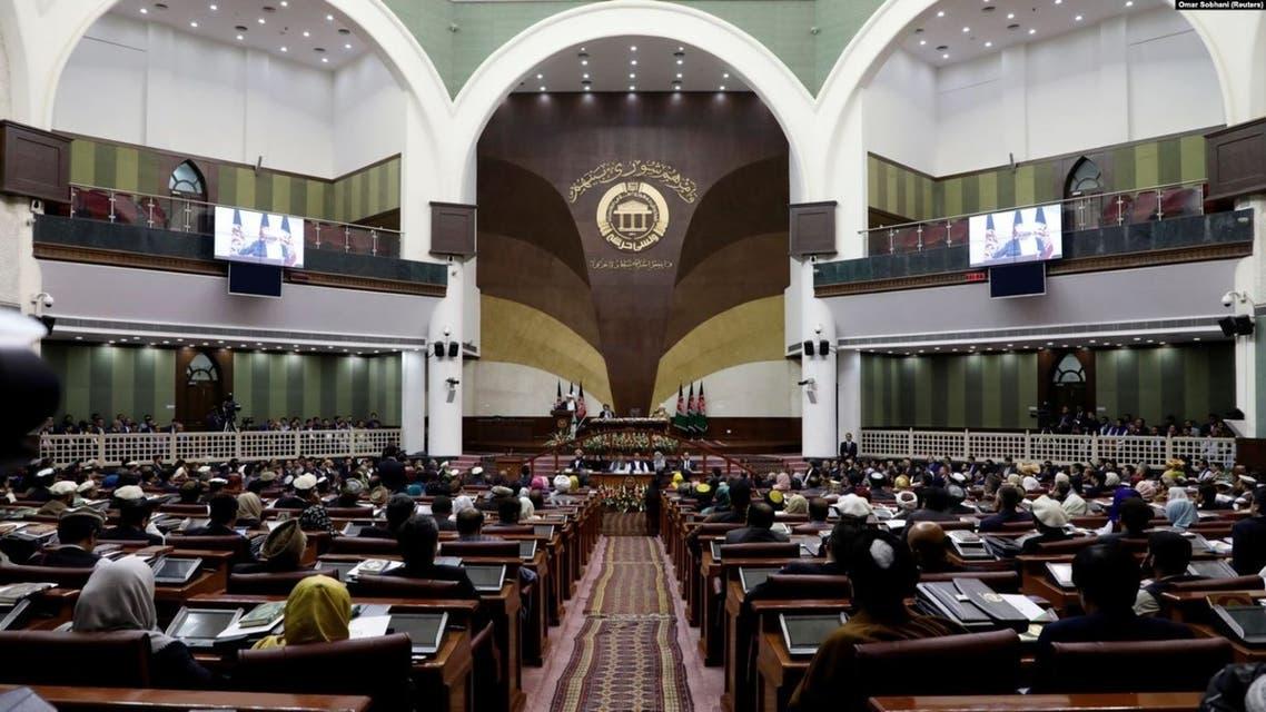 AFG Parliament