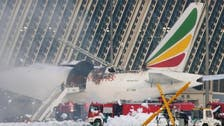 Ethiopian Airlines plane catches fire at Shanghai airport, no casualties reported