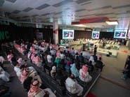 مسك الخيرية تطلق مسابقة كأس العالم لريادة الأعمال بنسختها الثانية