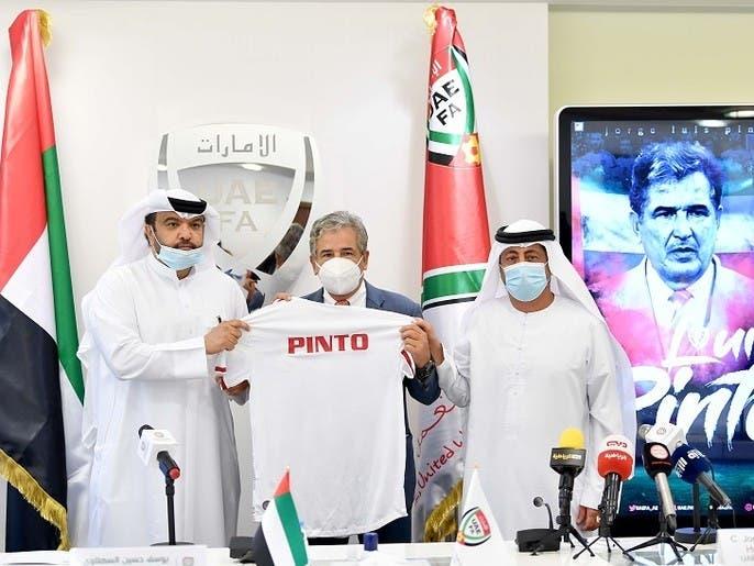 بينتو يطمح لقيادة الإمارات إلى مونديال 2022