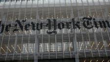 """مقال السيناتور كوتون يطيح بصحافي جديد في """"نيويورك تايمز"""""""