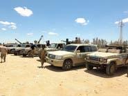 ليبيا.. الجيش يؤكد: ميليشيات الوفاق تعيد الانتشار غرب سرت