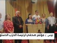 عبير موسي: برلمان تونس أصبح غرفة عمليات للإرهابيين