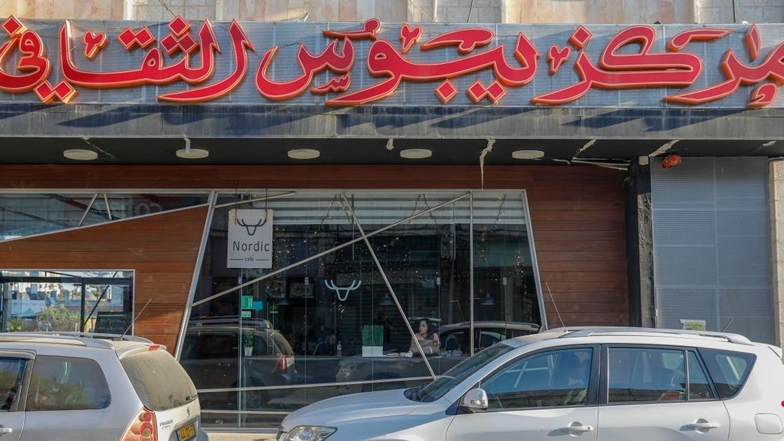 A picture shows the Yabous Cultural center that was raided today by Israeli police and tax investigators in east Jerusalem, on July 22, 2020. (AFP)