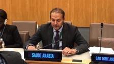 لیبیا میں بیرونی مداخلت اور خون خرابہ نہیں چاہتے: سعودی عرب