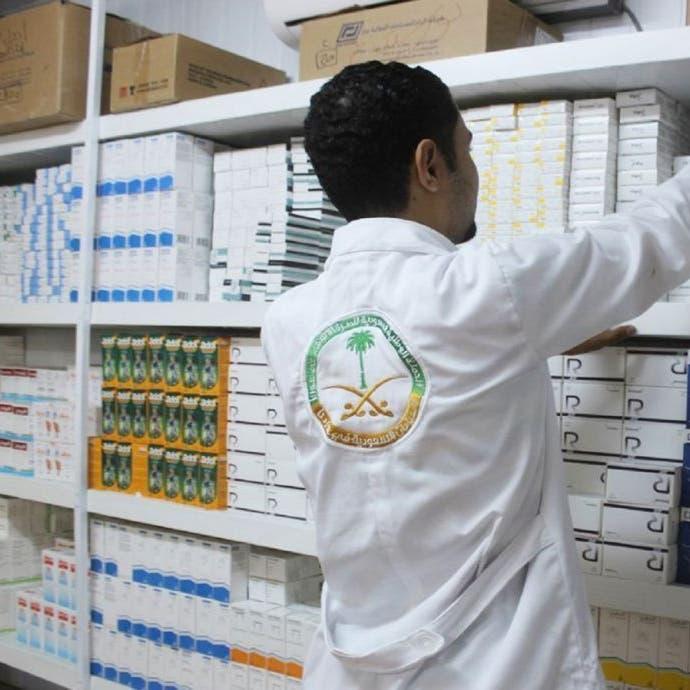 السعودية تبدأ تطبيق المرحلة الأولى من توطين مهنة الصيدلة