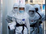 الإصابات بكورونا أعلى بكثير من المعلن عنها في كوريا وأميركا