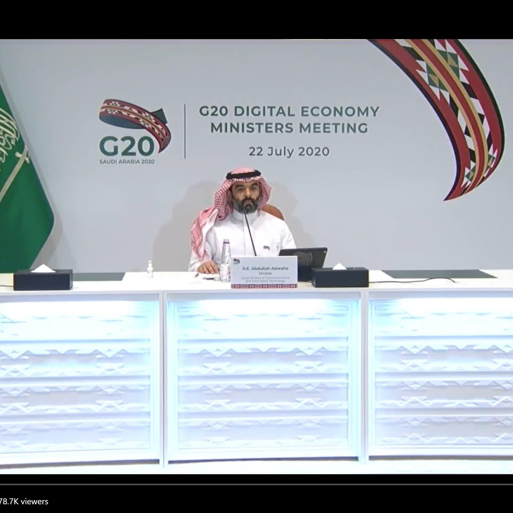السعودية الرابعة عالمياً بتطوير شبكات الجيل الخامس