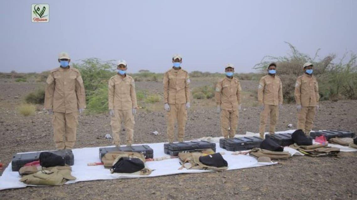 اليمن ألغام