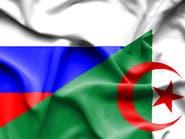 ليبيا.. روسيا والجزائر تشددان على تطبيق مخرجات مؤتمر برلين