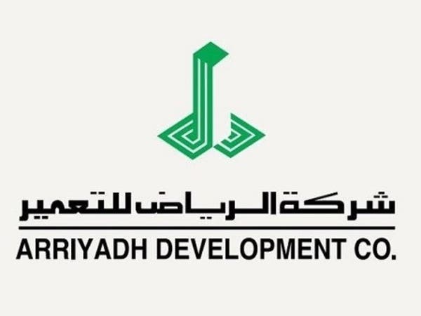 ارتفاع أرباح الرياض للتعمير الفصلية 9% لـ54.5 مليون ريال