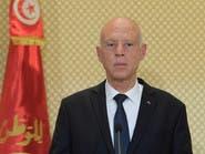 رئيس تونس يرفض التعديل الوزاري.. في تصعيد للأزمة السياسية