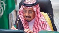 شاہ سلمان کی زیر صدرات سعودی کابینہ کا ورچوئل اجلاس