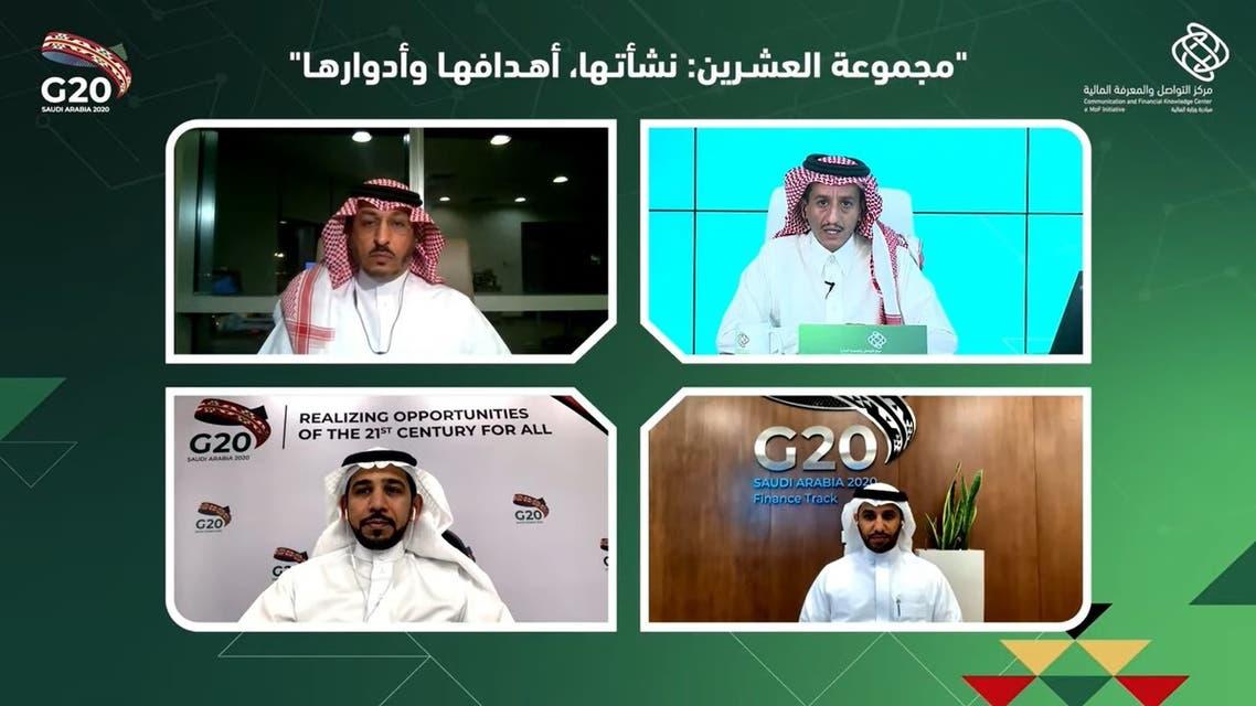 Saudi Arabia's Communication and Financial Knowledge Center holds G20 webinar